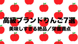 りんご 飴 専門 店 大阪